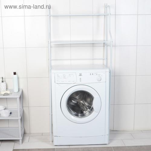 Полка стеллаж над стиральной машиной 65см КН-3352