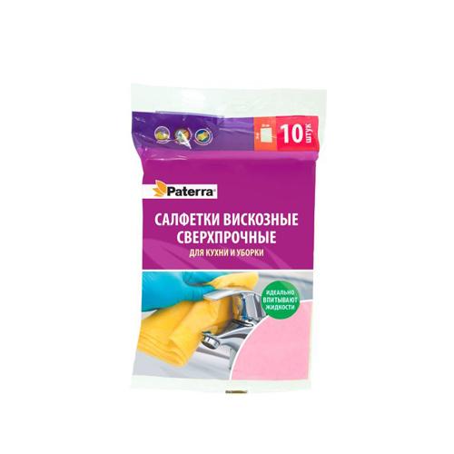 Салфетки вискозные «СВЕРХПРОЧНЫЕ« для кухни РСВ 213507