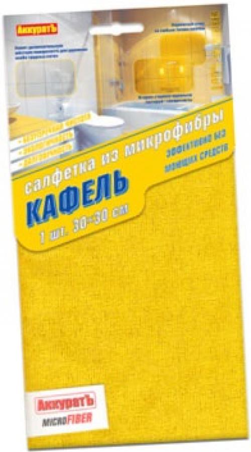 Салфетка из микрофибры 30*30 КАФЕЛЬ 1721 Аккурат