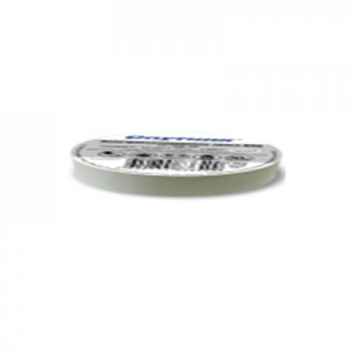 Электроизоляционная лента ПВХ IT-15W-20, цвет: белый, Спутник