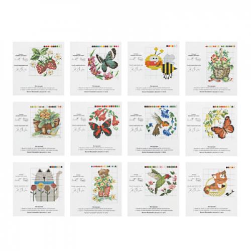 Набор для вышивания крестиком (канва 20х20см, нити, игла, пяльцы d15см), 12 дизайнов