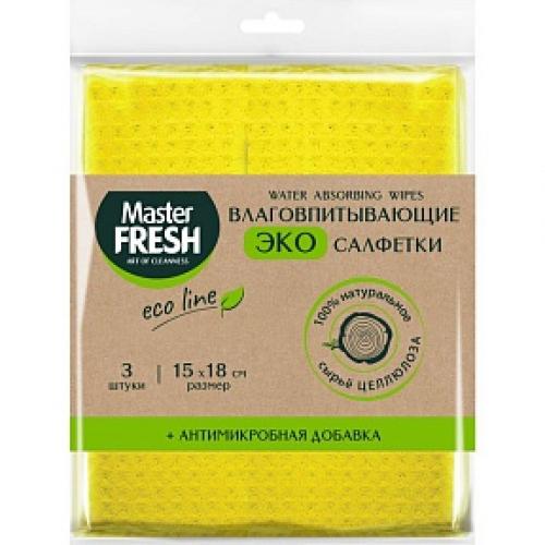 Салфетки влаговпитывающие SPONTEX целлюлозные+антимикробная добавка15*18см,3шт Master FRES ( С000666