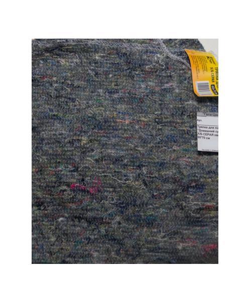 Тряпка для пола «Домашний сундук« Х/Б СЕРАЯ овер. 60*70 см