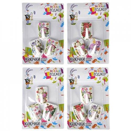 Крючки самоклеющиеся на блистере ВЕСЕЛЫЙ РОДЖЕР, 3 шт, пластик, 4 дизайна, WF-094