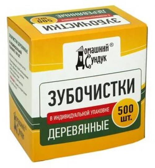 Зубочистки 500шт в индив.упаковке ДОМАШНИЙ СУНДУК ДС-183