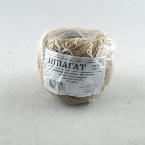 Шпагат хоз.джутовый ШД (50м) ктекс 1,25 уп.180