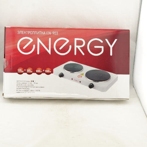 Электроплитка  ENERGY EN-903В  2 комфорки, диск 1квт+1,5квт , черная 158957