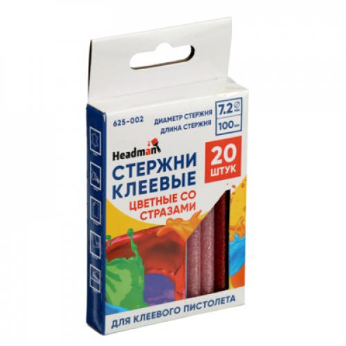 Стержни клеевые 20шт, 7,2x100мм, цветные, глиттер (блёстки), набор на блистере