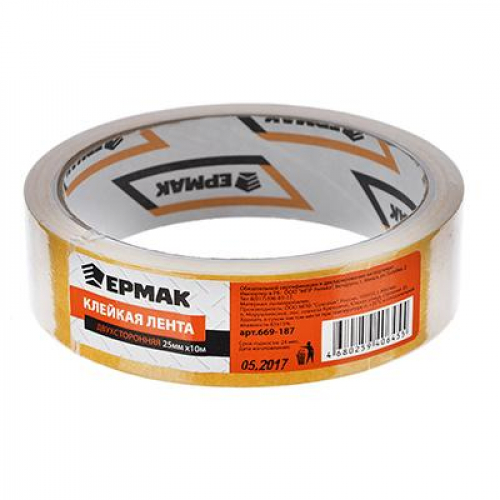 Клейкая лента двухсторонняя 25мм х 10м, ЕРМАК (полипропилен, инд.упаковка)