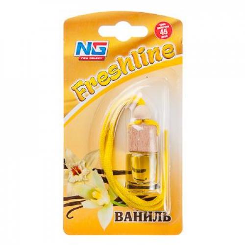Ароматизатор подвесной Freshline ваниль NEW GALAXY