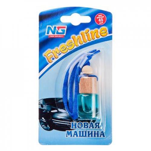Ароматизатор подвесной Freshline новая машина NEW GALAXY