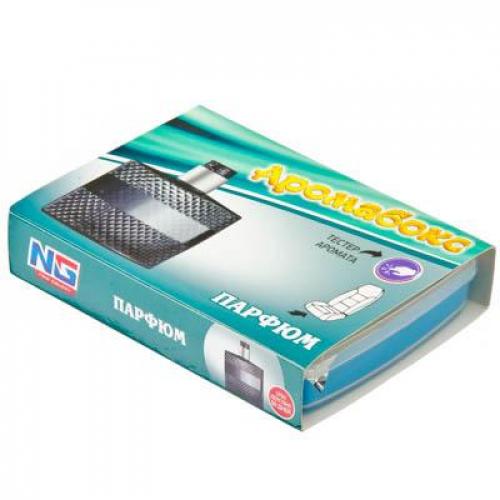 Ароматизатор под сиденье гелевый Аромабокс,парфюм,200 гр ДизайнGC NEW GALAXY