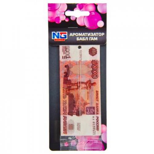 Ароматизатор бумажный Деньги 5000 рублей, бабл гам NEW GALAXY