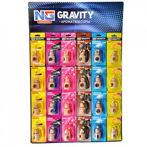 Ароматизатор подвесной Gravity дисплей, 24 шт, цена за шт NEW GALAXY