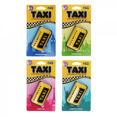Ароматизатор «Такси«, бабл гам, свежесть океана, новая машина, летний бриз NEW GALAXY