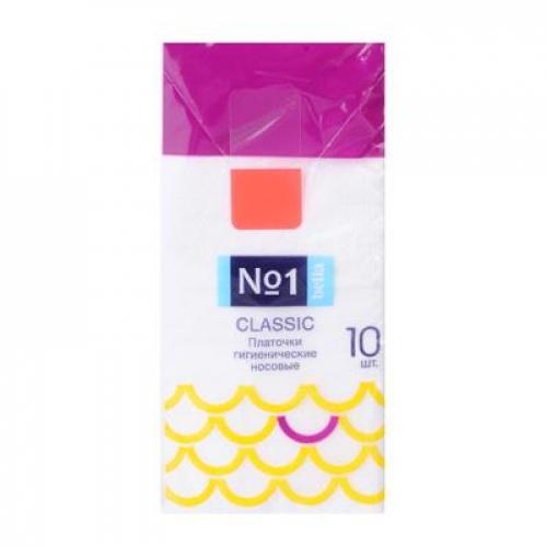 Носовые платочки «bella №1« Classic двухслойные 10 шт