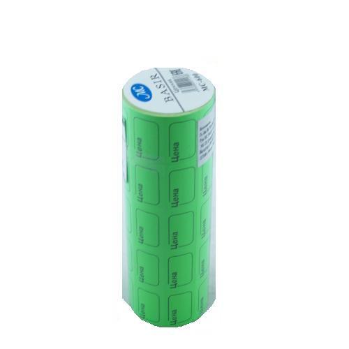 Ценники клеевые МС600/5 (кор600) 2смх3см