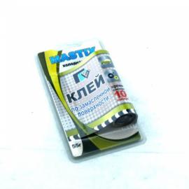 Клей Mastix по замасленным поверхностям ,55 гр,BL (холодная сварка) арт.МС-0119