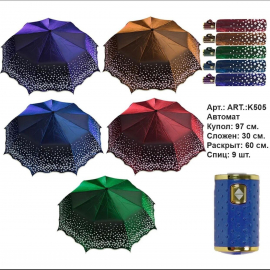 Зонт женский автомат 505