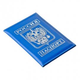 Обложка для паспорта, ПВХ, 10х14см, 5 цветов, #DC2016-01