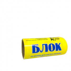 Блок запасной д/одежды 20 слоев 1 шт «Домашний Сундук« ДС-193