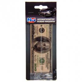 Ароматизатор бумажный Деньги 100 Долларов, новая машина NEW GALAXY