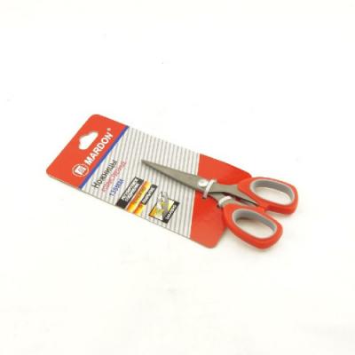 Ножницы хозяйственные  «Мардон« 135мм S-2815